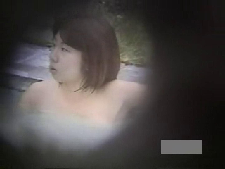 世界で一番美しい女性が集う露天風呂! vol.05 盗撮シリーズ  101PIX 60