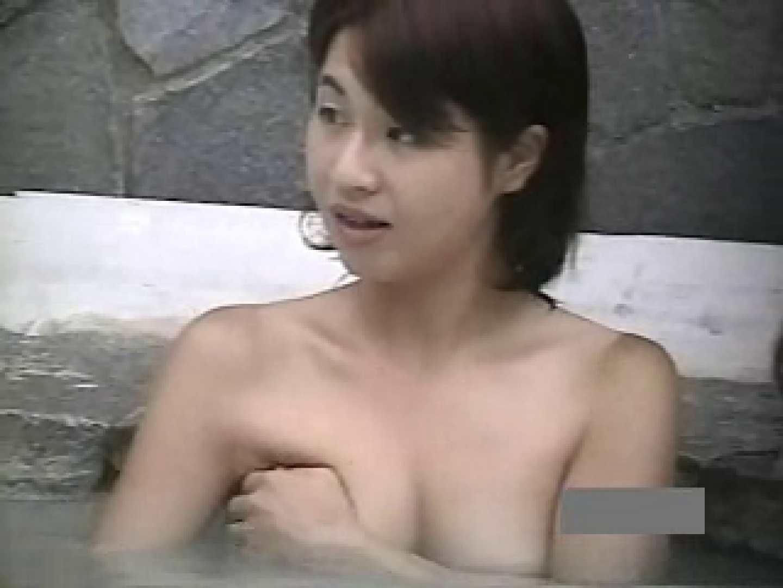 世界で一番美しい女性が集う露天風呂! vol.05 露天風呂編 AV動画キャプチャ 101PIX 74