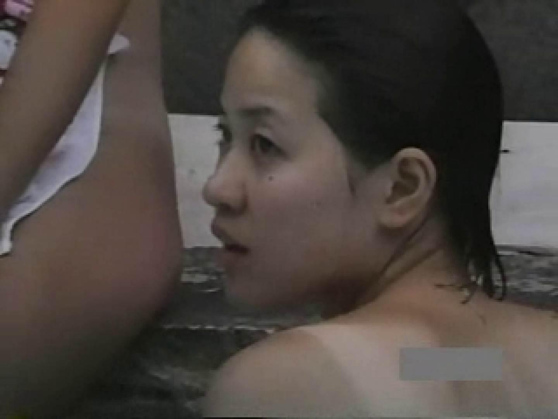 世界で一番美しい女性が集う露天風呂! vol.05 盗撮シリーズ | 股間  101PIX 79