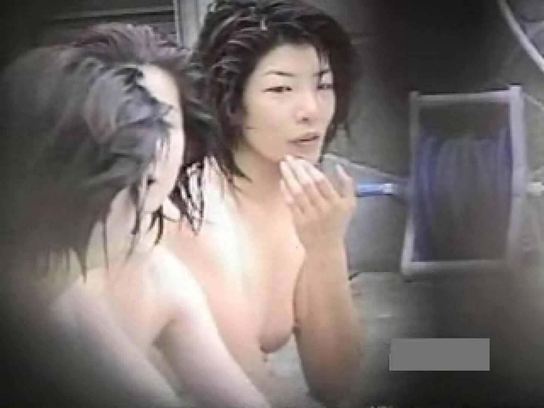 世界で一番美しい女性が集う露天風呂! vol.05 盗撮シリーズ | 股間  101PIX 88