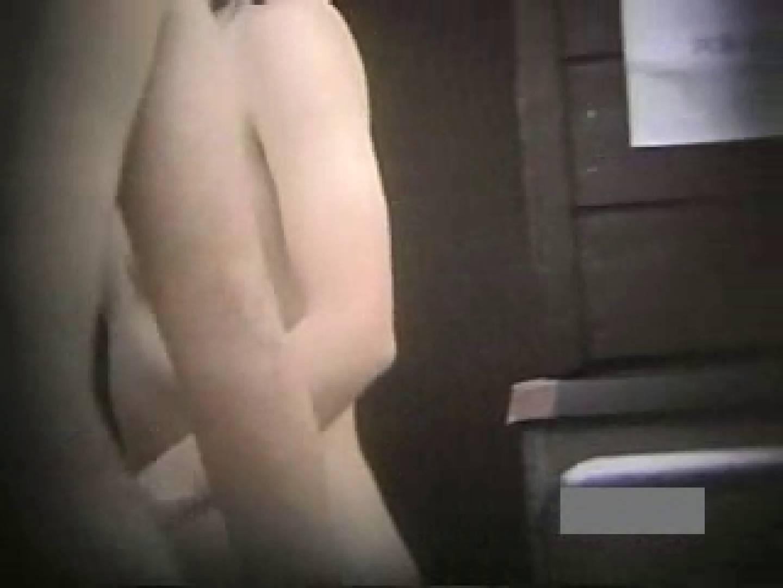 世界で一番美しい女性が集う露天風呂! vol.05 盗撮シリーズ | 股間  101PIX 97