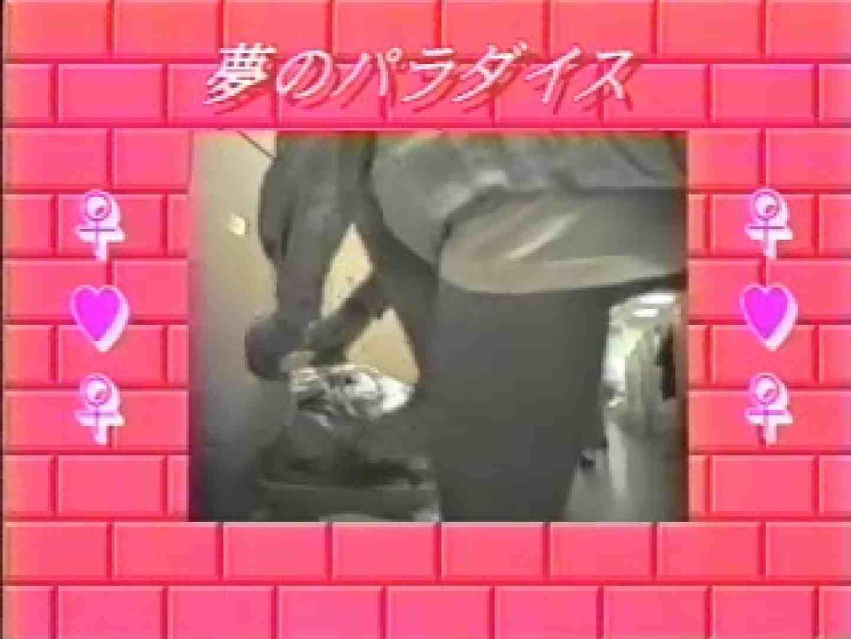 潜入女子ロッカールーム vol.02 潜入 | 裸体  106PIX 1