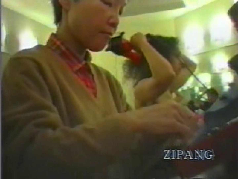 潜入女子ロッカールーム vol.02 ギャルのエロ動画 おまんこ無修正動画無料 106PIX 48