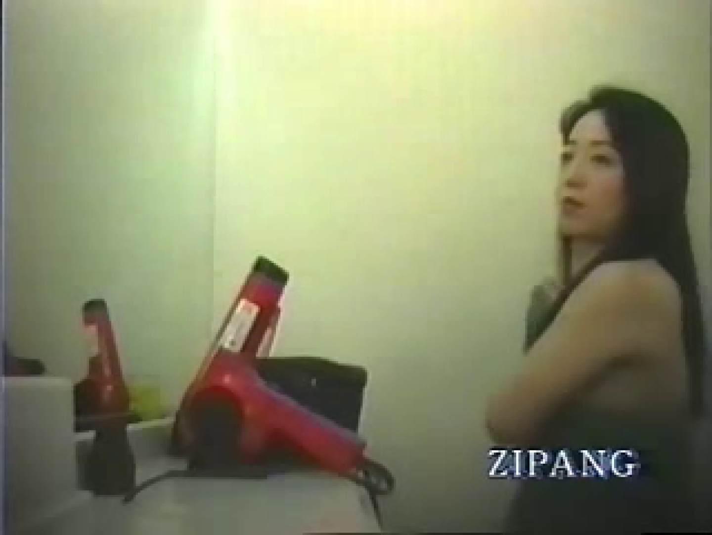 潜入女子ロッカールーム vol.03 アスリート 戯れ無修正画像 99PIX 67
