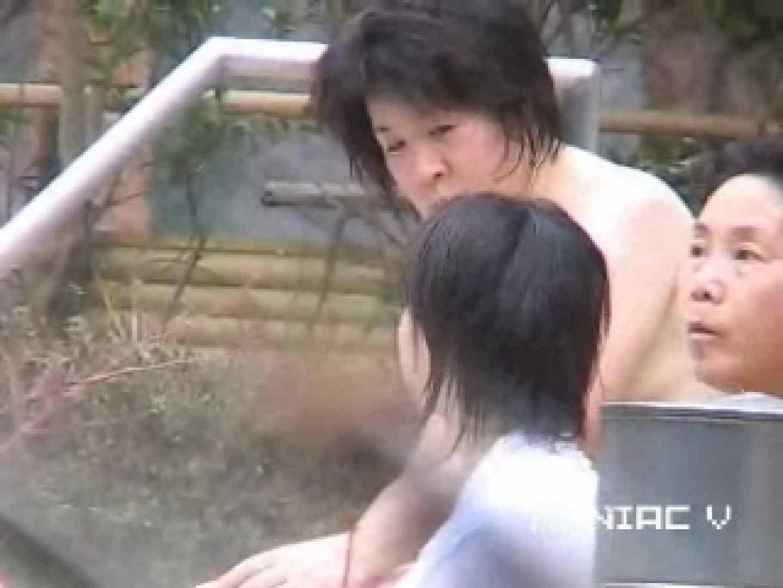 露天美景3 露天風呂編 | お姉さんの乳首  98PIX 9