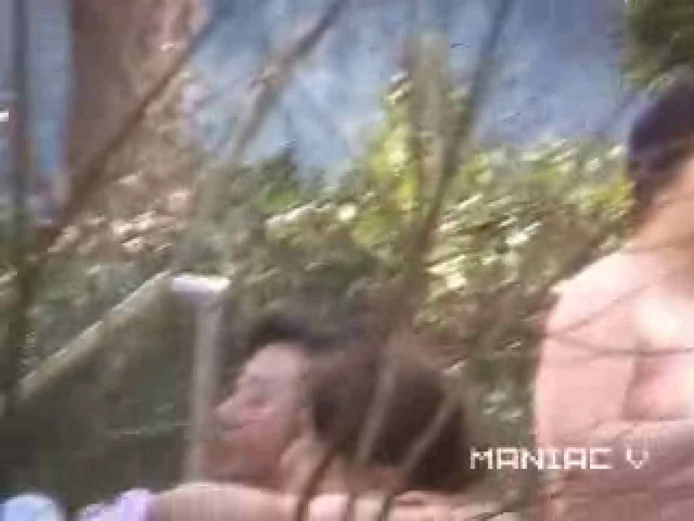 露天美景3 露天風呂編  98PIX 42