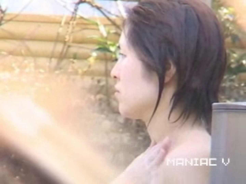 露天美景3 露天風呂編 | お姉さんの乳首  98PIX 55