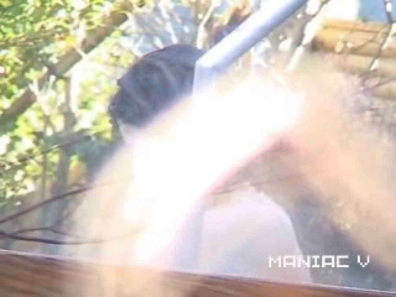 露天美景3 露天風呂編 | お姉さんの乳首  98PIX 57