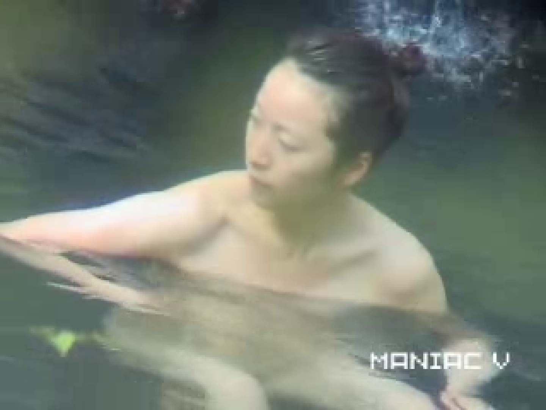 露天美景3 露天風呂編 | お姉さんの乳首  98PIX 67