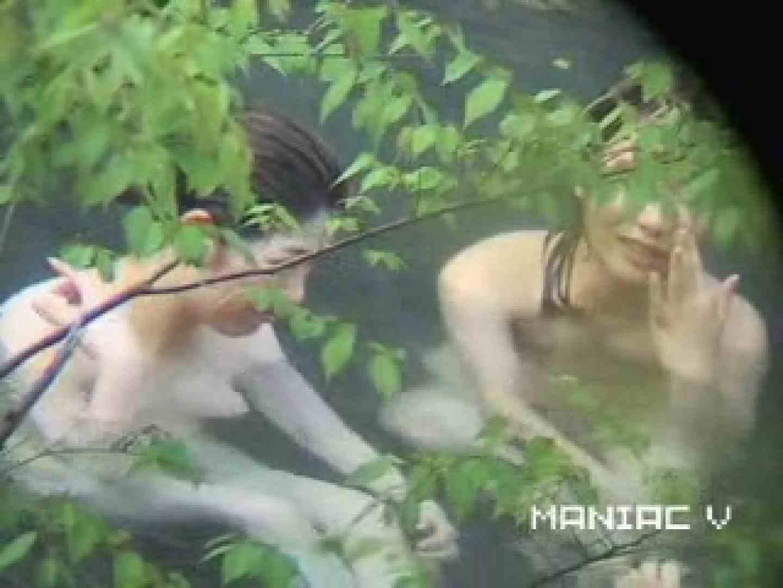 露天美景3 露天風呂編 | お姉さんの乳首  98PIX 85