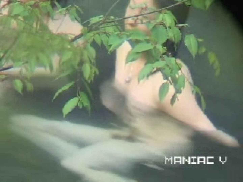 露天美景3 露天風呂編 | お姉さんの乳首  98PIX 87