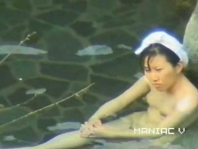 露天美景4 露天風呂編   0  108PIX 89