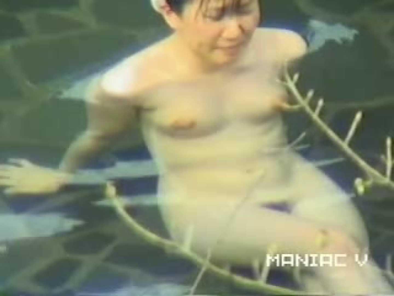 露天美景4 露天風呂編   0  108PIX 93
