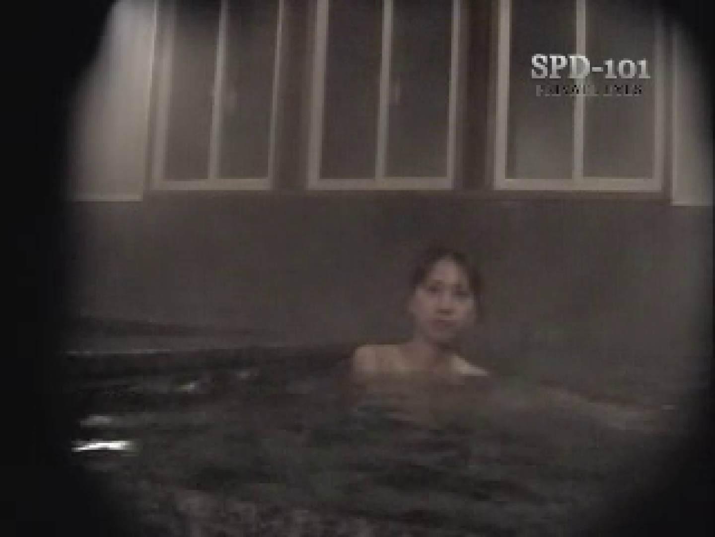 透明人間の視線 2 女風呂 オメコ無修正動画無料 80PIX 8