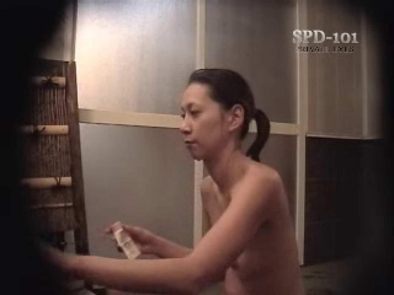 透明人間の視線 2 露天風呂編 | 裸体  80PIX 10