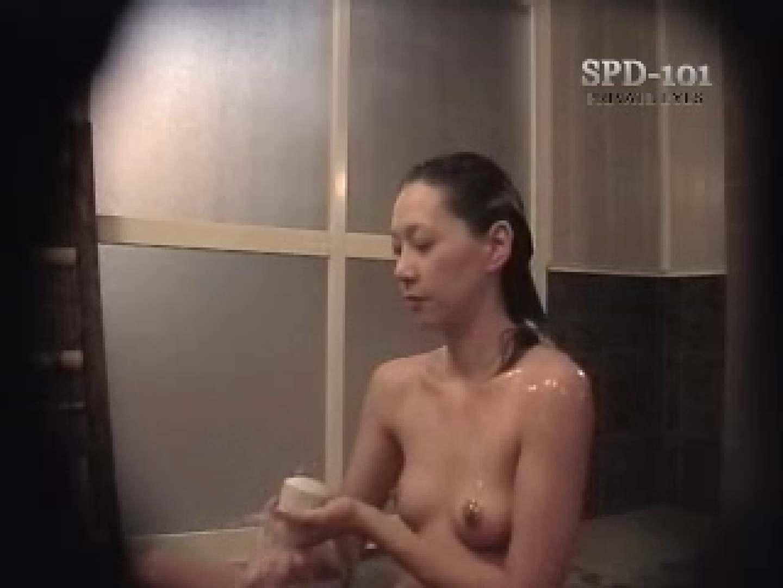 透明人間の視線 2 女風呂 オメコ無修正動画無料 80PIX 14