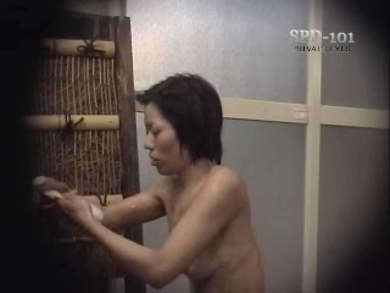 透明人間の視線 2 露天風呂編 | 裸体  80PIX 19
