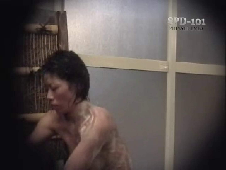 透明人間の視線 2 露天風呂編  80PIX 21