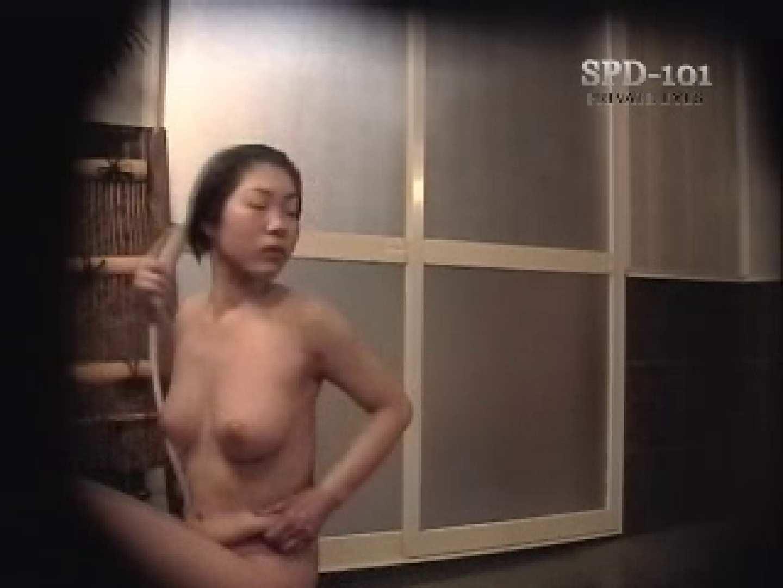 透明人間の視線 2 露天風呂編  80PIX 27