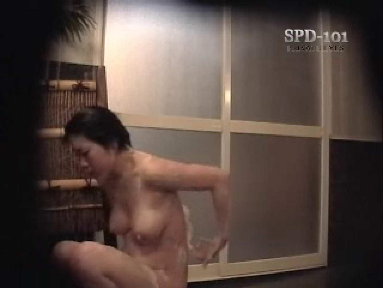 透明人間の視線 2 女風呂 オメコ無修正動画無料 80PIX 29