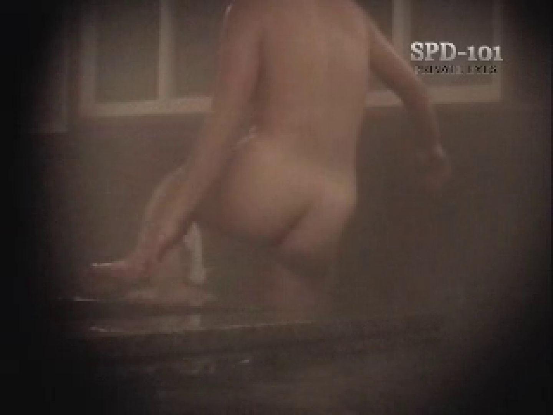 透明人間の視線 2 露天風呂編 | 裸体  80PIX 34
