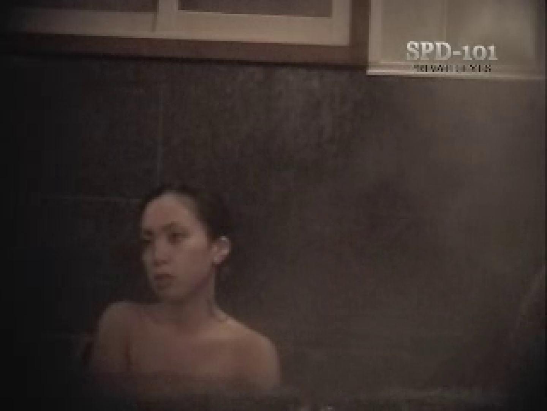 透明人間の視線 2 露天風呂編 | 裸体  80PIX 37