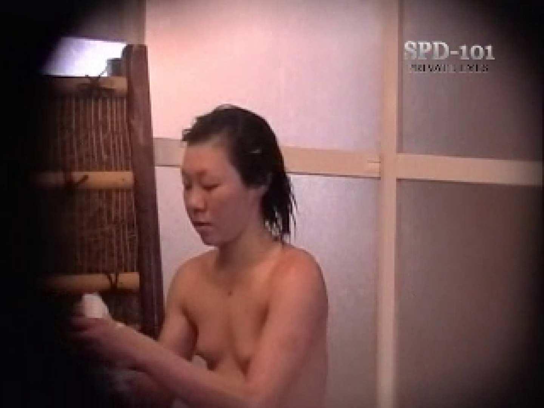 透明人間の視線 2 露天風呂編  80PIX 42