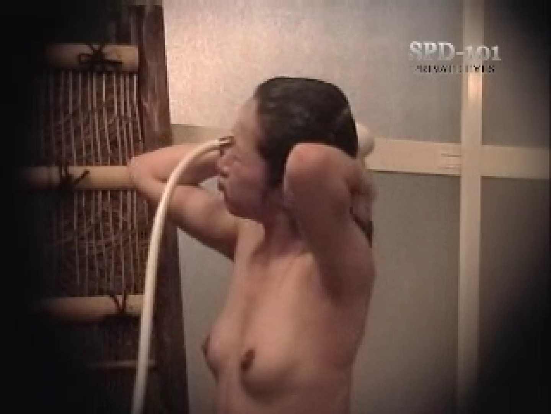 透明人間の視線 2 露天風呂編 | 裸体  80PIX 52