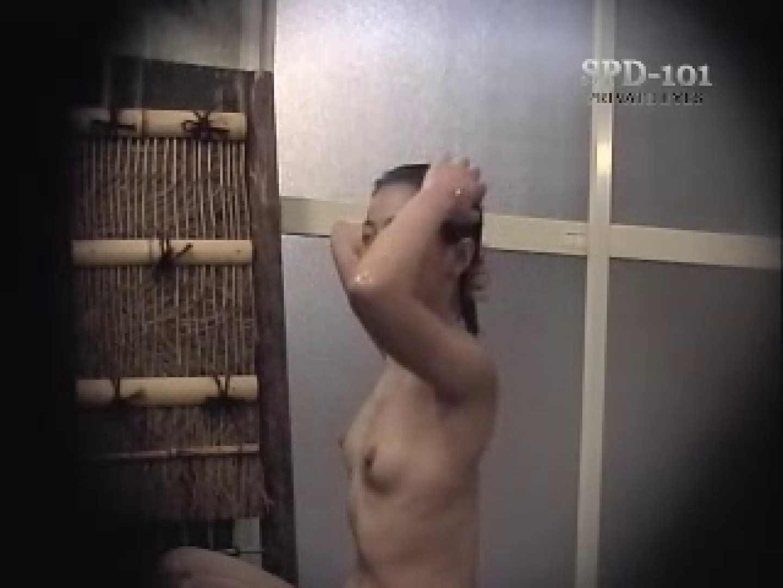 透明人間の視線 2 女風呂 オメコ無修正動画無料 80PIX 71