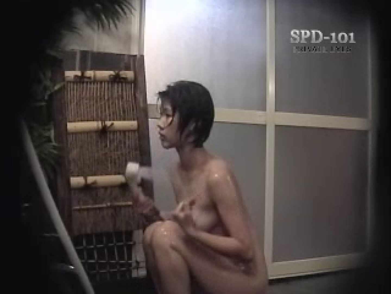 透明人間の視線 2 女風呂 オメコ無修正動画無料 80PIX 80