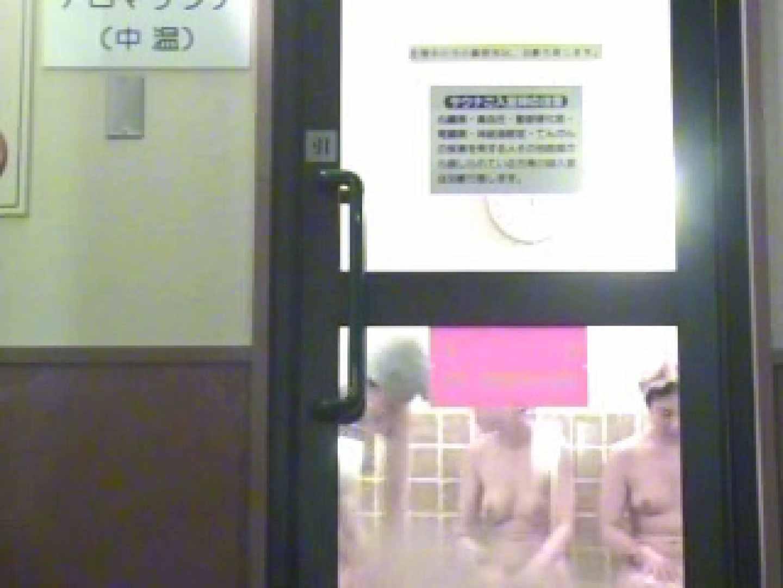 何所でもドアがあったら。ココに行きます! vol.02 熟女のエロ動画   日焼け  81PIX 36
