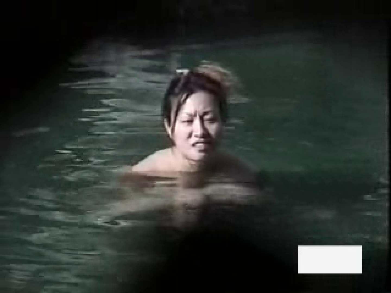 絶頂露天 vol.02 露天風呂編 ぱこり動画紹介 103PIX 7