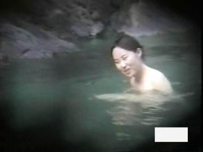 絶頂露天 vol.02 露天風呂編 ぱこり動画紹介 103PIX 51