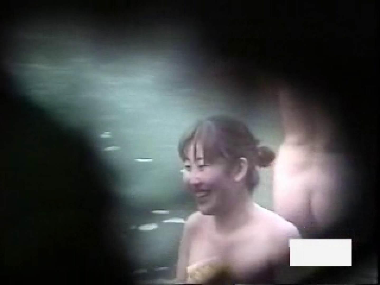 絶頂露天 vol.02 露天風呂編 ぱこり動画紹介 103PIX 83