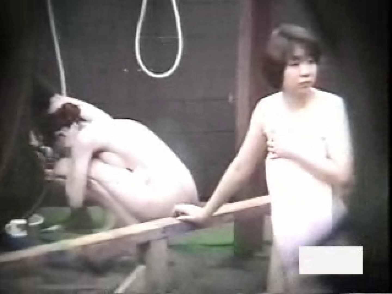 絶頂露天 vol.02 盗撮シリーズ 性交動画流出 103PIX 94