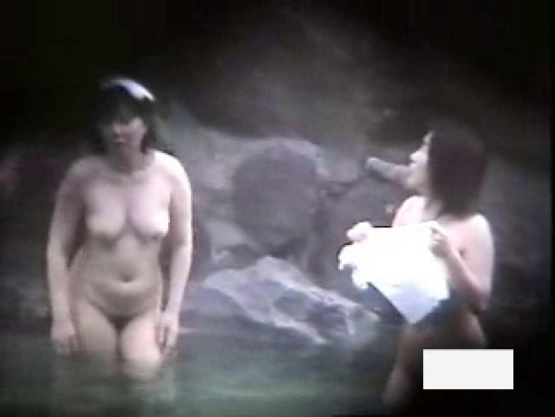 絶頂露天 vol.02 望遠映像   裸体  103PIX 101