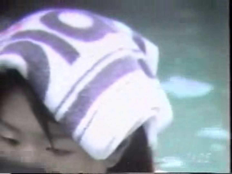絶頂露天 vol.04 望遠映像 おまんこ動画流出 94PIX 17
