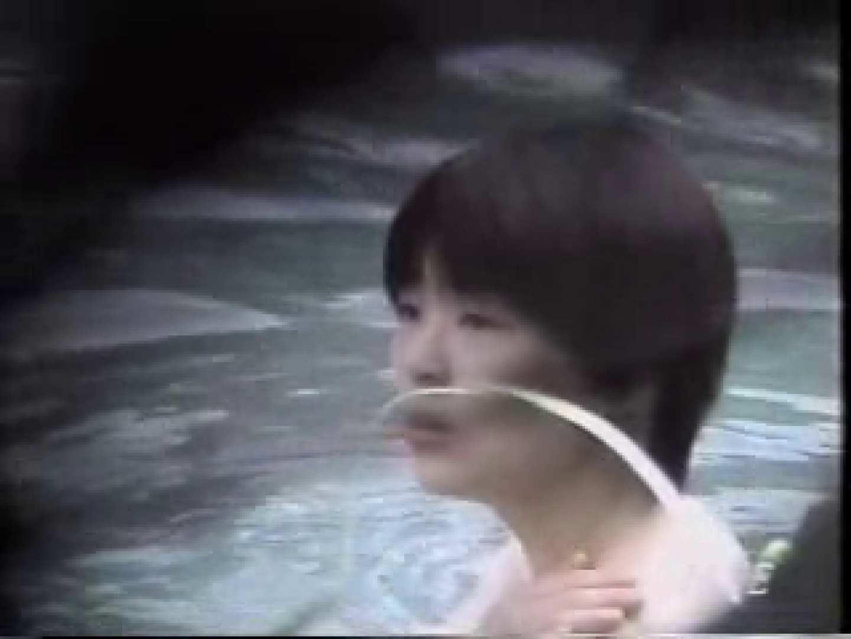 絶頂露天 vol.04 裸体 われめAV動画紹介 94PIX 27