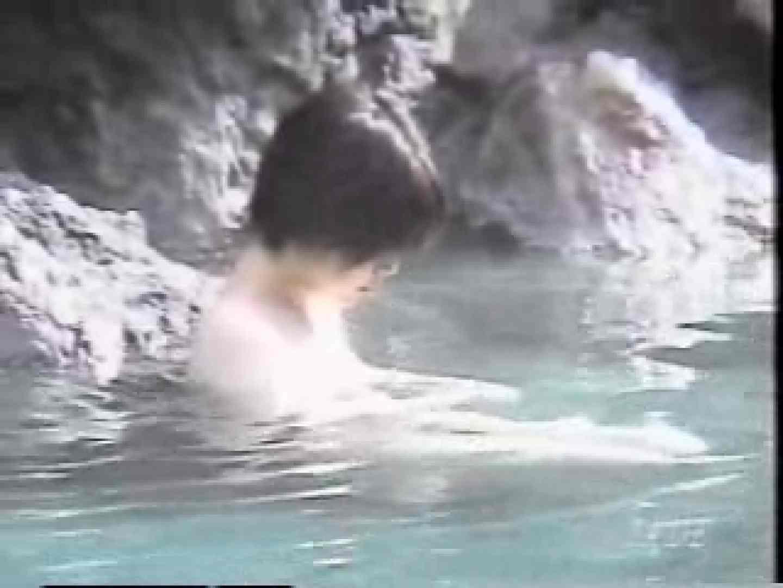 絶頂露天 vol.04 望遠映像 おまんこ動画流出 94PIX 29