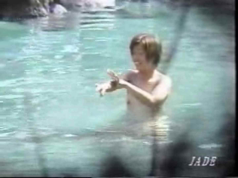 絶頂露天 vol.04 露天風呂編 ワレメ動画紹介 94PIX 38