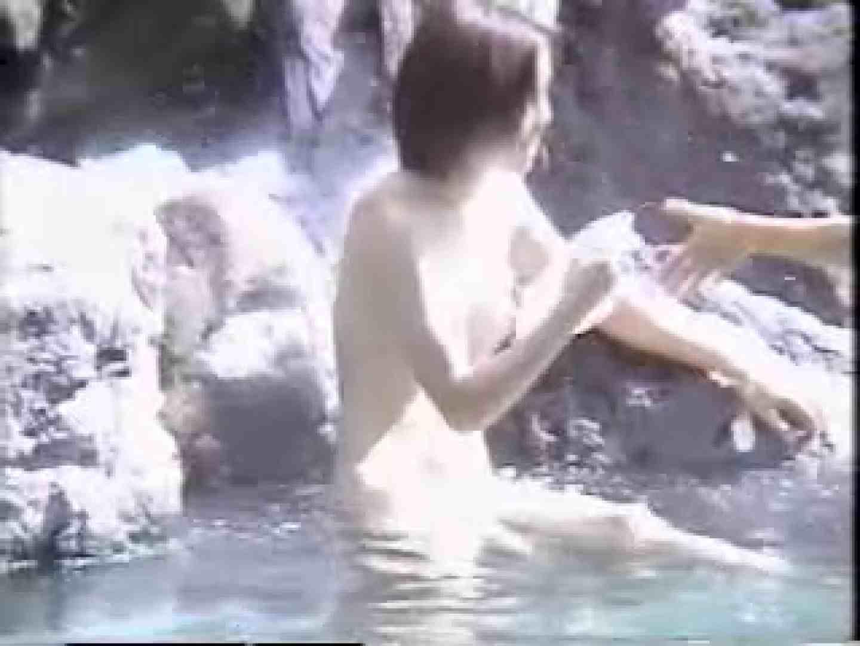 絶頂露天 vol.04 望遠映像 おまんこ動画流出 94PIX 41