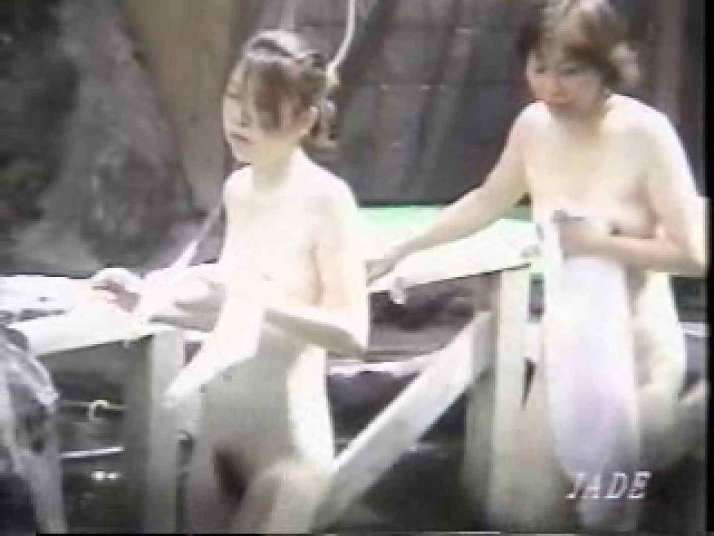 絶頂露天 vol.04 露天風呂編 ワレメ動画紹介 94PIX 56