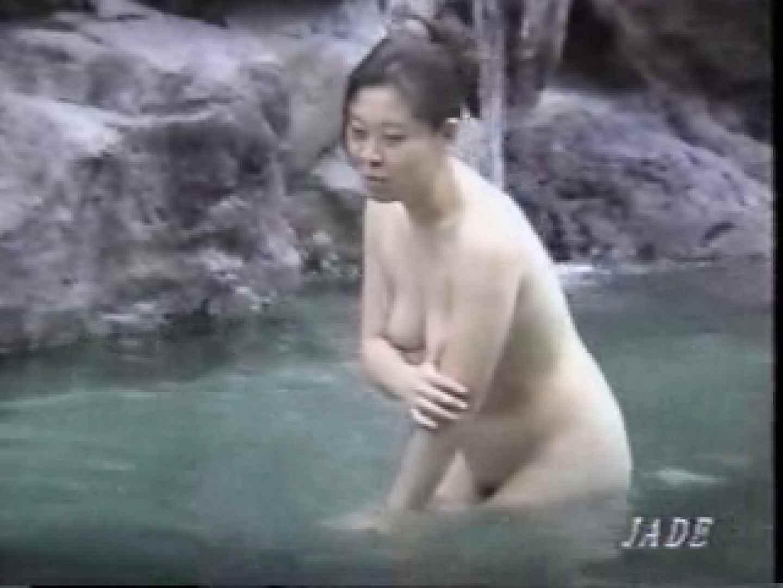 絶頂露天 vol.04 望遠映像 おまんこ動画流出 94PIX 89
