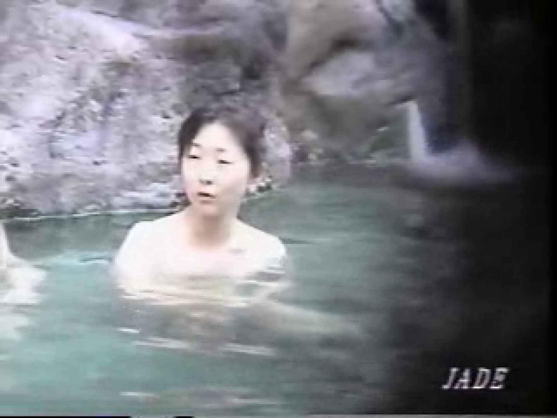 絶頂露天 vol.04 裸体 われめAV動画紹介 94PIX 93