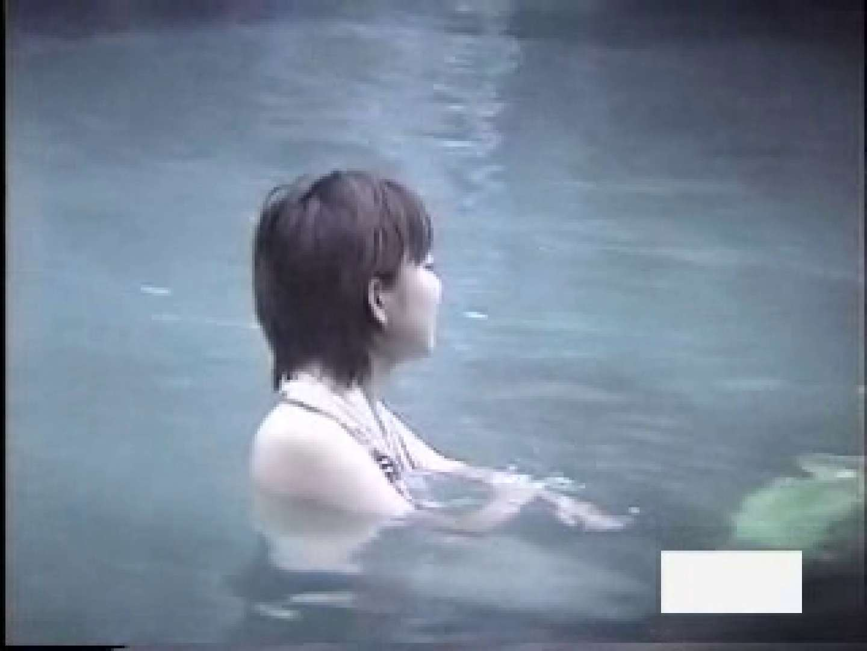 絶頂露天 vol.05 露天風呂編 盗撮画像 85PIX 3