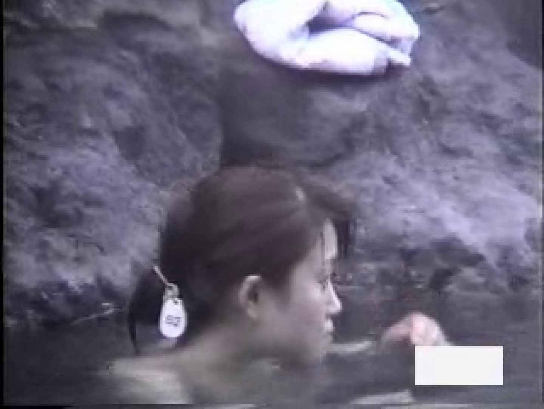 絶頂露天 vol.05 ギャルのエロ動画  85PIX 10