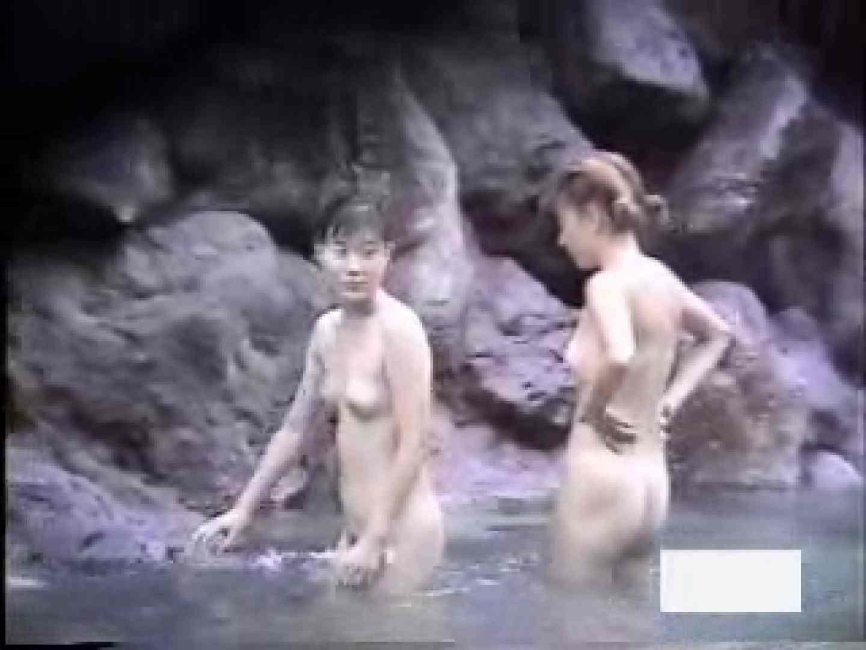 絶頂露天 vol.05 女子大生のエロ動画 盗み撮り動画 85PIX 19