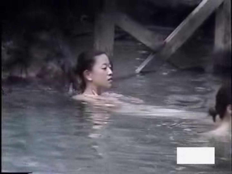 絶頂露天 vol.05 ギャルのエロ動画  85PIX 45