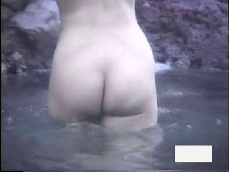 絶頂露天 vol.05 ギャルのエロ動画   望遠映像  85PIX 81