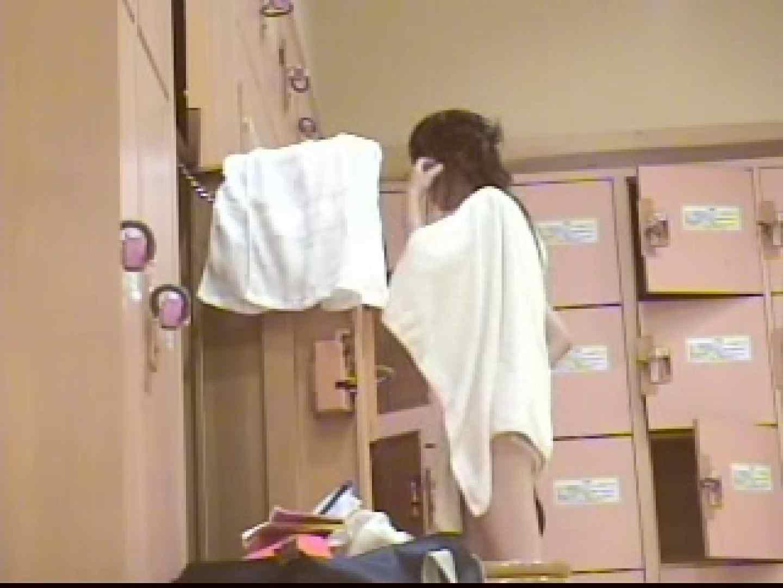 俺の風呂! 乙女編 vol.01 ギャルのエロ動画 セックス無修正動画無料 95PIX 17